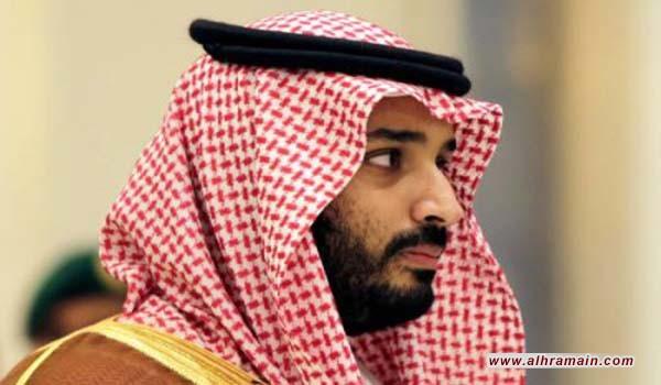بلومبرغ: الأمير بن سلمان يدرك أن الإصلاحات لا يمكن أن تتم بواسطة شخص آخر