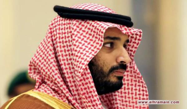 """مجلة أمريكية: 3 مخاطر تهدد بـ""""ثورة القصر"""" على بن سلمان"""