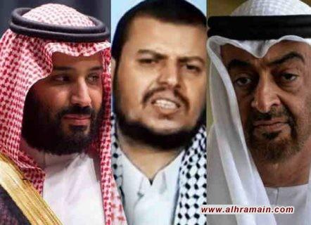 الهُجوم الحوثي الكبير على حقل الشيبة في العُمق السعودي ماذا يعني وما هي دلالاته؟