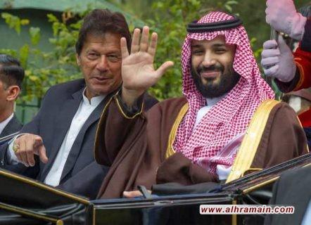"""بيزنس توداي: """"الاقتصاد"""" عنوان زيارة ولي العهد السعودي إلى الهند"""