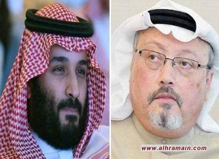 """الأمم المتحدة: هناك أدلة على مسؤولية ولي العهد السعودي في قتل خاشقجي ويشكل """"اعداما خارج اطار القضاء"""" وهناك حاجة لاجراء تحقيق مفصل للوقوف على مدى التورط.."""