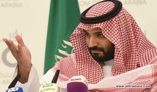 ستراتفور: محمد بن سلمان يخطّط لأن يكون ملكاً علمانياً!