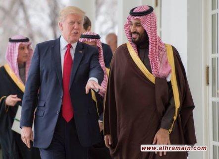 واشنطن بوست: المال السعودي ما زال يدور بواشنطن للتأثير على سياستها