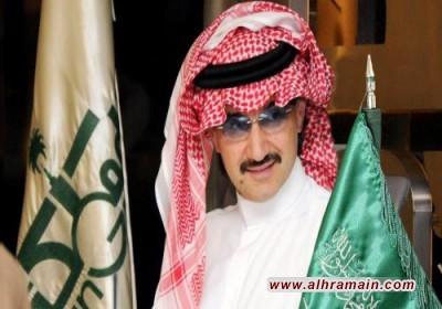"""انباء عن عودة الأمير بن طلال الى فندق """"الريتز″ بعد يوم من نقله لسجن الحائر عقب فشل محاولات التوصل الى تسوية مع الأمير بن سلمان"""