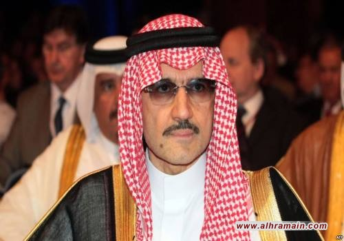 تراجع ثروة الوليد بن طلال إلى أقل مستوى لها منذ 6 سنوات