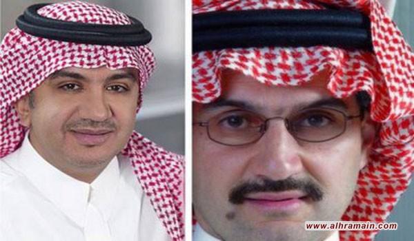 انباء عن تخلي الأمير الوليد ين طلال عن معظم أصوله وأسهمه في الشركة القابضة السعودية