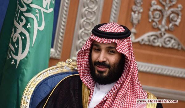 ما الذي قد يصنعه بن سلمان بالمملكة العربية السعودية؟