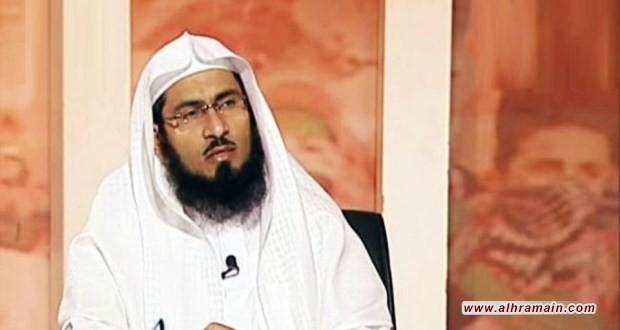 السجن 4 سنوات للداعية السعودي عصام العويد بعد أكثر من عامين ونصف على اعتقاله