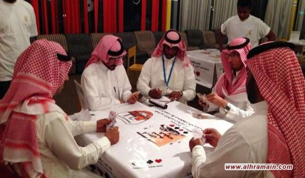 """""""بلوت"""" ابن سلمان تثير حفيظة السعوديين"""