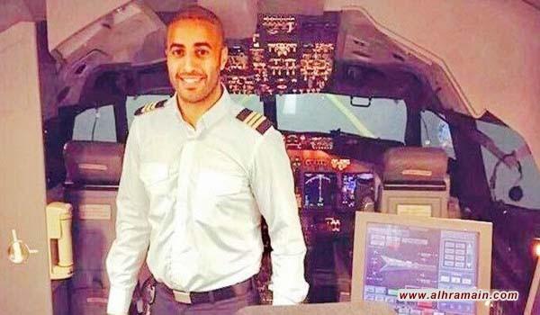 مقتل طيار سعودي بظروف غامضة في أسبانيا