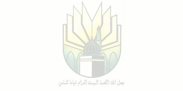 اقتصاد آل سعود وارتباطه بالاقتصاد الصهيوني