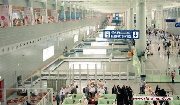 217 مليون دولار مستحقة في مطار جدة وغير محصلة منذ ربع قرن!