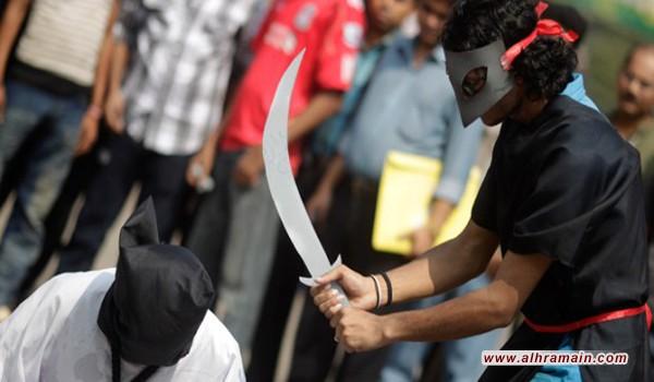 """سلاح المملكة لسحق المعارضين.. """"العفو الدولية"""" تحذّر من إعدام 14 معتقلاً"""