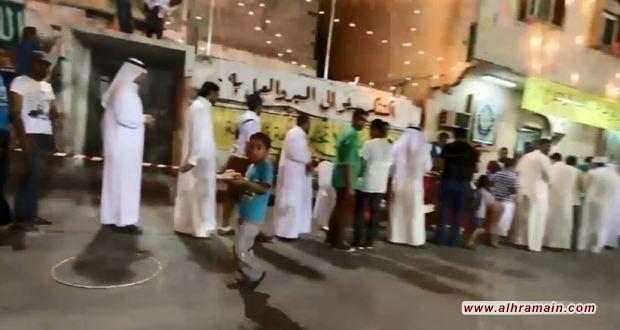 السلطات السعودية تمنع أهالي القطيف من الاحتفال بليلة النصف من شهر رمضان