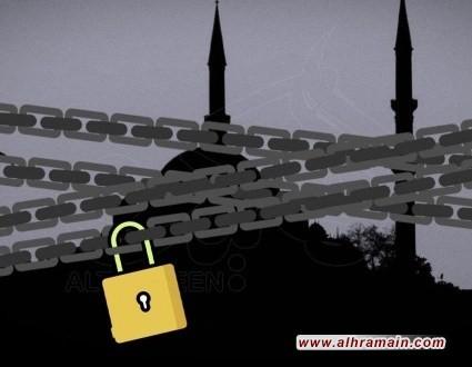 النظام السعودي يغلق المصلى الوحيد للشيعة في مدينة الخبر