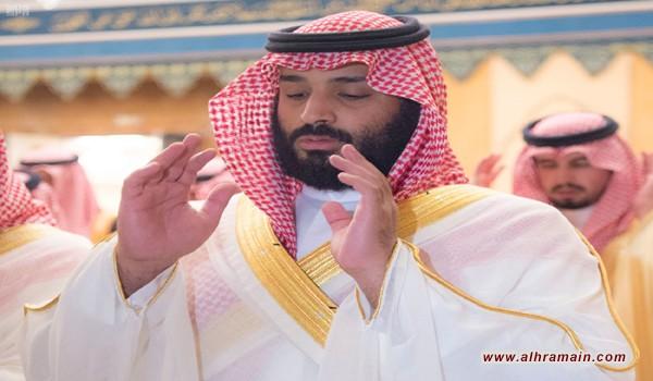 """فايننشال تايمز: الإجراءات اللبرالية لـ """"محمد بن سلمان"""" قد تؤدي إلى إغضاب المحافظين وعزلهم"""