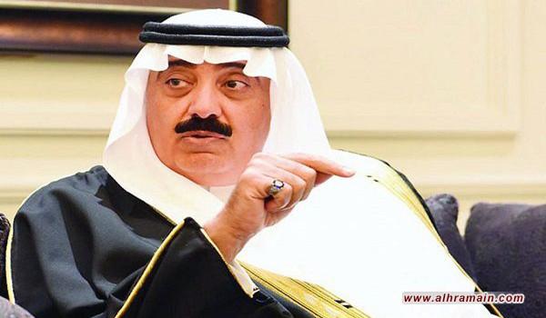 """الأمير متعب بن عبدالله """"ضُرب وبُصق في وجهه"""" وتعرض للإذلال والإهانة قبل أن يطلق سراحه"""