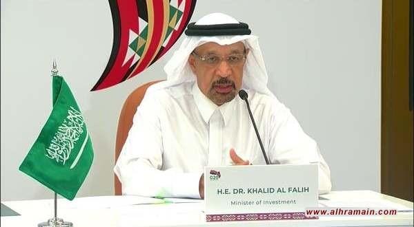 الفالح: السعودية بطيئة أمام الاستثمار الأجنبي