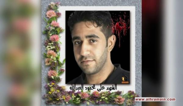 الشهيد علي العبدالله في ذكراه: الجثمان لايزال في عداد المغيّبين