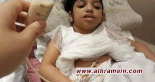 وفاة طفلة المعتقل أحمد المطرود بعد حرمانها من العلاج