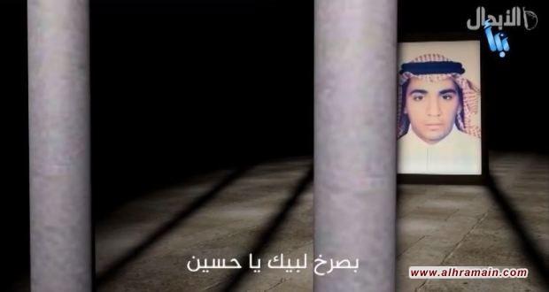 الشهداء الشهود   حسين العبود شهيد مدينة الاحساء.. والشهيد منير آل آدم يلبي نداء الحسين