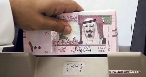 94 مليار دولار ديون على السعوديين للمصارف