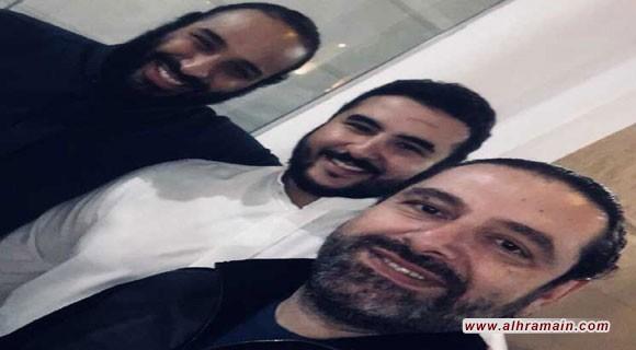 أول لقاء بين ولي العهد السعودي والحريري منذ أزمة استقالته