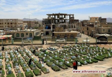 """""""الأزمات الدولية"""" تدعو واشنطن لمساعدة الرياض على الخروج من حرب اليمن عن طريق تعيين مبعوث يتولّى هذا الملف وتعليق صادرات السلاح إلى السعودية"""