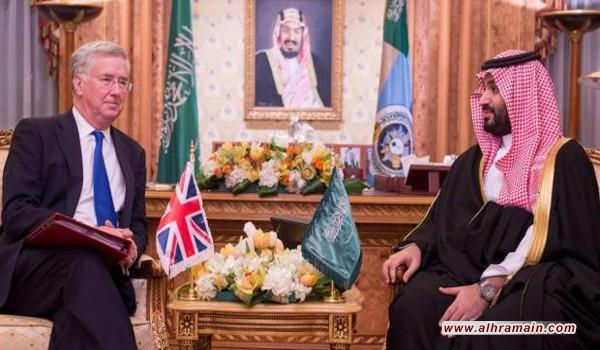 """اتفاقية """"تعاون عسكري وأمني"""" بين الرياض ولندن"""