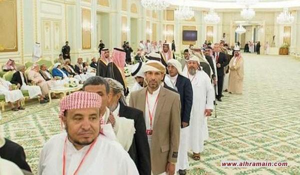 وثائق سرّية للغاية تتضمن قوائم أعضاء اللجنة الخاصة والمبالغ التي يحصلون عليها من السعودية (الأسماء)