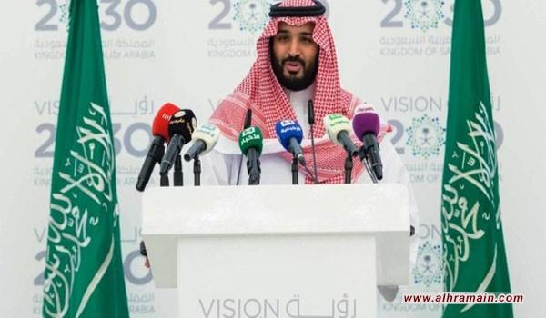 صفقات ولي العهد السعودي تهوي باقتصاد المملكة