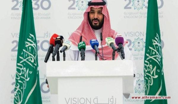 """ابن سلمان يحاول """"إصلاح"""" الاقتصاد ببيع الأراضي والأصول الحكومية!"""