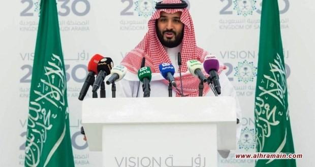 السعودية: اقتصاد بائس
