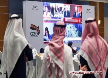 السعودية تستضيف القادة الماليين لمجموعة العشرين وسط قلق بشأن فيروس كورونا