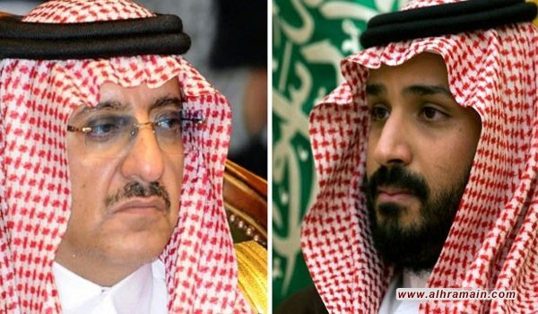 ابن سلمان يحاصر ابن نايف و يعتقل ضباط في وزارة الداخلية