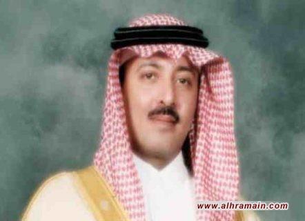 هيومن رايتس ووتش: أجهزة الأمن السعودية تعتقل الأمير فيصل بن عبد الله آل سعود وترفض الكشف عن مكانه