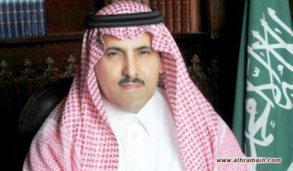 إعادة السفير السعودي في صنعاء يؤكد سعى بلاده لتحريك الحل السياسي باليمن وإعادة إحياء المشاورات بين أطرافها