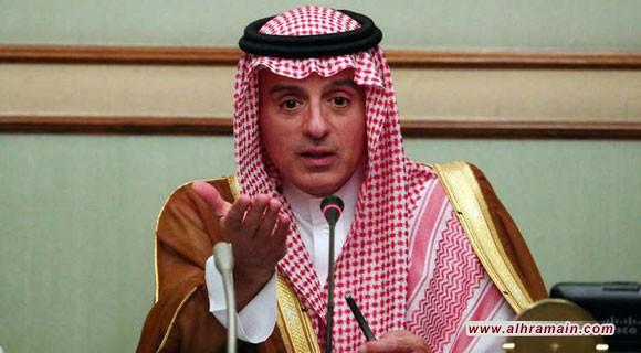 """الجبير: لسنا بحاجة إلى الأسلحة الألمانية .. سنجدها في مكان آخر """"حرب اليمن حرب شرعية"""" و الحكومة اليمنية طلبت التدخل وهو مشمول بقرار صادر عن مجلس الأمن"""