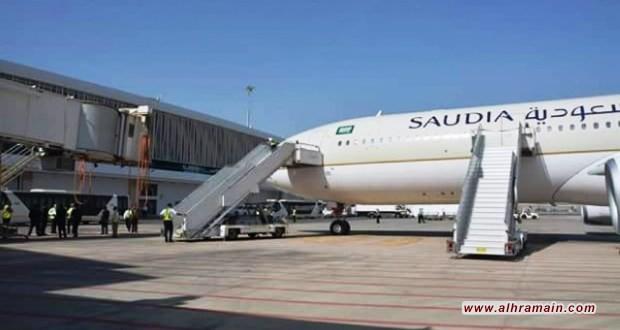 """""""الخطوط السعودية"""" من أسوأ شركات الطيران للرحلات قصيرة المسافة"""