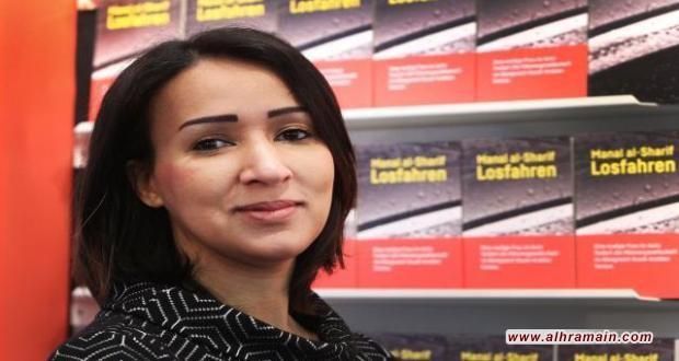 سفارة الرياض في واشنطن تستدرج ناشطة معارضة لزيارتها