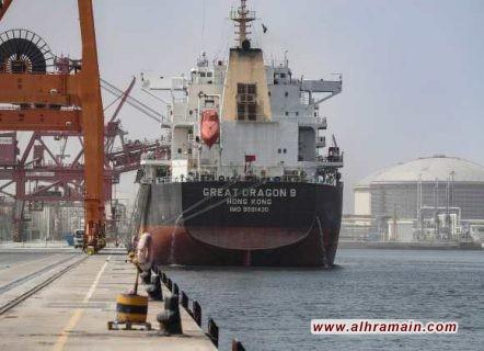 """آي: تخريب"""" ناقلات النفط السعودية لحظة خطيرة"""