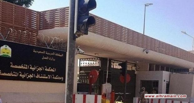 منظمة حقوقية عن محاكمة قريريص: إجراءات قضائية شابتها انتهاكات لحقوق المدعى عليه