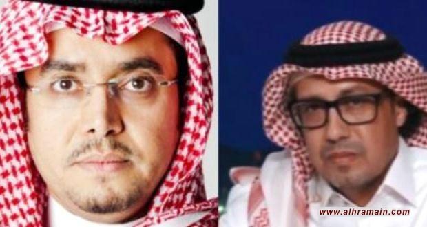 بعد فضيحة تجسس النظام السعودي على معارضيه.. اختفاء ناشطين معارضين من جنيف