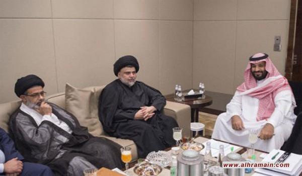 بيان لمكتب مقتدى الصدر:  قنصلية سعودية في النجف وسفير جديد في بغداد قريبا