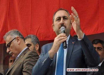 """وزير العدل التركي: ننتظر تلبية السعودية طلب تسليم المشتبهين وجريمة قتل خاشقجي """"بشعة"""" وسنكشف ملابساتها."""