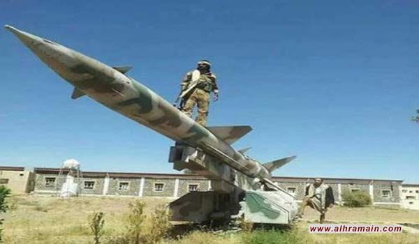 """الحوثيون يطلقون صاروخا بالستيا """"قاهر m2″ على تجمع للجيش السعودي في مركز الحافية بالموسم في منطقة جازان.."""