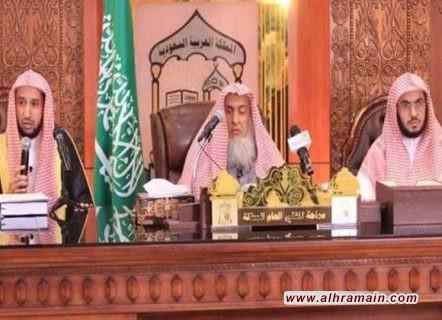 هيئة كبار العلماء السعودية ردا على اختفاء الخاشقجي: شعب المملكة خلف قيادته في رفضها التام لأي تهديدات