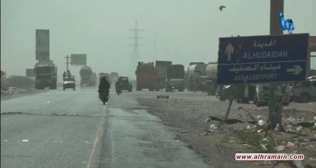 التحالف السعودي يواصل استهداف المدنيين في الحديدة