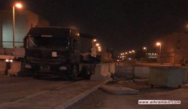 """السلطات السعودية تضطر لإزالة """"مقر الطوارىء"""" من وسط العوامية"""