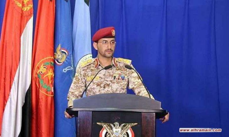 الحوثيون يعلنون استهداف قاعدة جوية سعودية